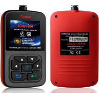 iCarsoft i990 Honda Handheld Colour OBD2 Scantool
